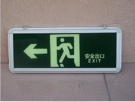 安全出口提示牌8.jpg